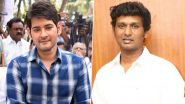 Master Director Lokesh Kanagaraj to Bring Mahesh Babu Onboard For His Next Film?