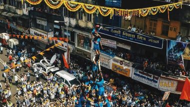 Dahi Handi 2020 Date, Ashtami Tithi and History: Know The Significance of Gopalkala Celebration During Krishna Janmashtami