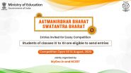Independence Day 2020: Education Ministry, MyGov Invite Applications For 'Aatmanirbhar Bharat - Swatantra Bharat' Online Essay Competition, Here Are Steps to Apply at innovate.mygov.in