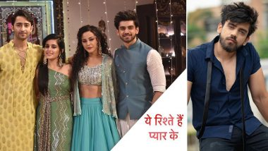 Yeh Rishtey Hain Pyaar Ke: Avinash Mishra Opens Up On Joining The Rajan Shahi Show, Comparisons With Ritvik Arora and More (Deets Inside)