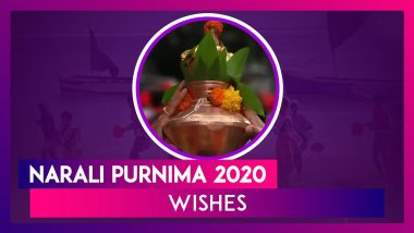 Narali Purnima 2020 Wishes, Messages and Coconut Day Quotes to Send Greetings on Shravan Purnima
