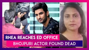 Rhea Chakraborty Reaches ED Office; Paras Nayal Dies; Bhojpuri Actor Anupama Pathak Found Dead