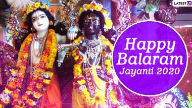 Balarama Jayanti 2020 Wishes in Hindi & HD Images: WhatsApp Stickers, Facebook Greetings, Wallpapers, Messages And SMS to Celebrate Lord Balaram's Birthday