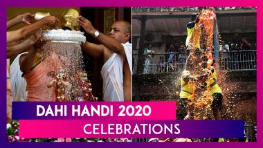 Janmashtami 2020: Why Is Dahi Handi Celebrated; Celebrations In Light Of COVID-19 Pandemic