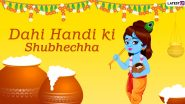 Dahi Handi 2020 Wishes Images in Marathi & Makhan Chor HD Photos: WhatsApp Stickers, Facebook Greetings, Shri Krishna GIFs, Instagram Stories, Messages And SMS to Celebrate Janmashtami