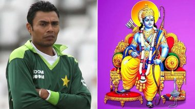 Danish Kaneria, Ex-Pakistan Cricketer, Tweets Picture of Ram Temple Digital Billboard in New York's Times Square, Deletes It Later