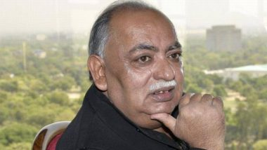 Poet Munawwar Rana Admitted to AIIMS in New Delhi for Urinary Tract Infection
