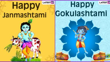 Krishna Janmashtami 2020 WhatsApp Stickers and HD Images: Lord Krishna Animated Photos and Bal Gopal Pictures to Send As Wishes for Gokulashtami