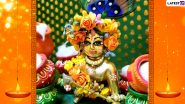 Janmashtami 2020 HD Images & Good Morning Wishes: Send Bal Gopal Photos, WhatsApp Messages and Positive Lord Shri Krishna Quotes Early Morning to Family and Friends
