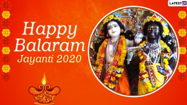 Balarama Jayanti 2020 Date And Significance: Know The Shubh Muhurat Timings And Rituals of the Observance Celebrating Birth of Lord Krishna's Elder Brother