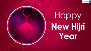Islamic New Year 2020 Messages Hijri 1442 Wallpapers Hd Images Whatsapp Stickers Facebook Quotes Gifs Sms To Observe The Islamic Month Of Muharram Latestly