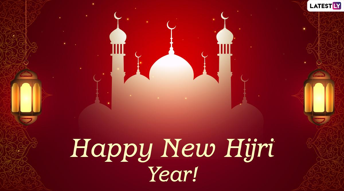 Islamic New Year 2020 Messages: Muharram Status, WhatsApp ...