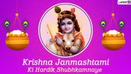 When Is Krishna Janmashtami 2020? Date and Puja Time to Observe Janmashtami Vrat; Holy Significance, Shubh Muhurat and Celebrations Related to Gokulashtami