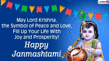 Janmashtami 2020 Messages & Lord Krishna HD Images: Wish Happy Krishna Janmashtami With WhatsApp Stickers, GIF Greetings and Facebook Quotes