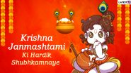 Happy Janmashtami 2020 Images & Gokulashtami HD Wallpapers For Free Download Online: Lord Krishna Photos, WhatsApp Status Video, Facebook Messages, Wishes, Stickers, GIFs and SMS