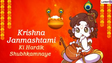 Happy Janmashtami 2020 Images Gokulashtami Hd Wallpapers For Free Download Online Lord Krishna Photos Whatsapp Status Video Facebook Messages Wishes Stickers Gifs And Sms Latestly