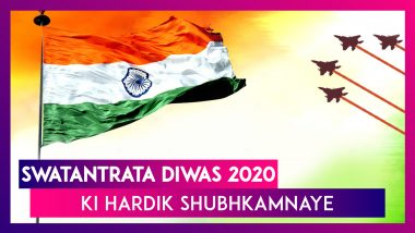 Independence Day 2020 WhatsApp Messages in Hindi, Patriotic Quotes and Images to Share With Family