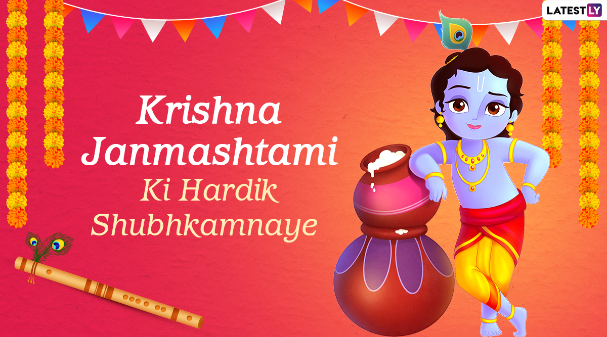 Happy Janmashtami 2020 Wishes Images For Free Download Online Bal Roop Krishna Whatsapp Dp Status Stickers Messages Shri Krishna Quotes Kanha Hd Photos And Wallpapers Greetings And Sms Latestly