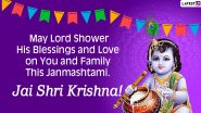 Happy Janmashtami 2020 Wishes & Images: WhatsApp Stickers, Facebook Greetings, GIFs, Krishna Photos And Messages to Celebrate Lord Krishna's Birthday