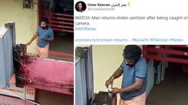 Video of Man 'Stealing' Hand Sanitiser and Keeping It Back after Getting Caught on Camera Goes Viral, Here's The Truth Behind This Incident