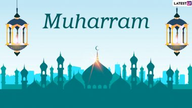 Muharram 2020 Images & Islamic New Year HD Wallpapers for Free Download Online: Wish Happy Hijri New Year 1442 With New WhatsApp Stickers and GIF Messages