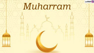 Muharram 2021 Holiday Date in Different States: From Maharashtra to Chhattisgarh, Know When State Govts Have Declared Muharram Holiday