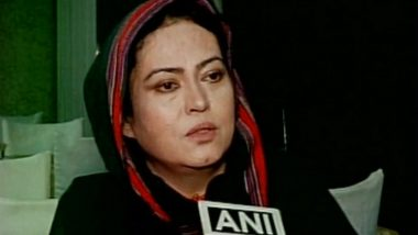 Pakistan Independence Day 2020: August 14 is Black Day for Balochistan, Says Baloch People's Congress President Naela Quadri Baloch