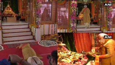 PM Narendra Modi Offers Prayers to Ram Lalla, Performs 'Sashtang Pranam' at Ram Janmabhoomi Site