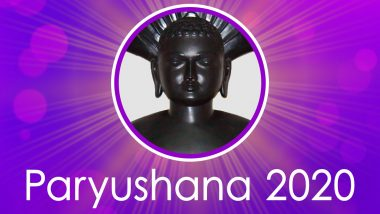 Paryushana Parva and Samvatsari 2020 Dates And Significance: Know The History, Meaning of Michhami Dukkadam And Celebrations Related to Jain's Religious Festival