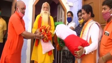 Ram Mandir Construction: Ram Lalla to Don Different Coloured Attires from Monday Till 'Bhoomi Pujan'