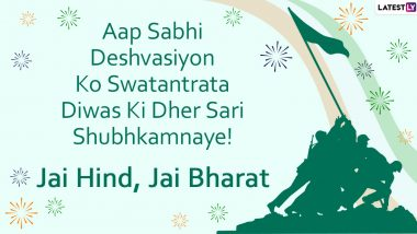 Happy Independence Day 2020 Wishes and Swatantrata Diwas HD Images in Hindi: WhatsApp Stickers, GIFs, Facebook Greetings, Patriotic Quotes, SMS to Send Messages on August 15