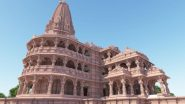 Ram Mandir Bhumi Pujan Schedule: Know Time And Date of Foundation Laying Ceremony of Ram Temple in Ayodhya