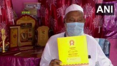 Mohammad Sharif, Known For Cremating Over 25,000 Unclaimed Bodies, Invited to Ram Mandir Event