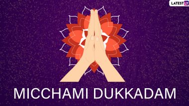 Paryushan Parva 2020 Wishes & Micchami Dukkadam Images: Send WhatsApp Stickers, Messages, SMS and Facebook Greetings on the Jain Festival