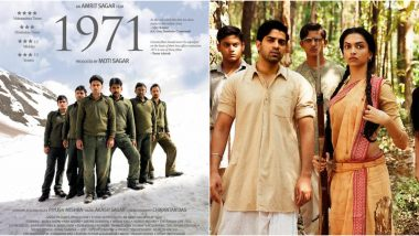 Independence Day 2020: From Manoj Bajpayee's 1971 To Deepika Padukone's Khelein Hum Jee Jaan Sey, 5 Underrated Patriotic Films