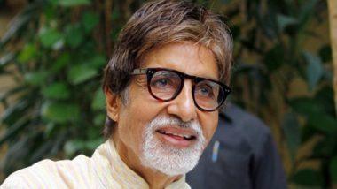 Raksha Bandhan 2020: Amitabh Bachchan Wishes Fans On The Auspicious Occasion, Shares Pics Of His Children And Grandchildren