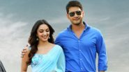 Mahesh Babu's Bharat Ane Nenu Co-Star Kiara Advani Wishes The Tollywood Star 'Good Health And Happiness' On His 45th Birthday!