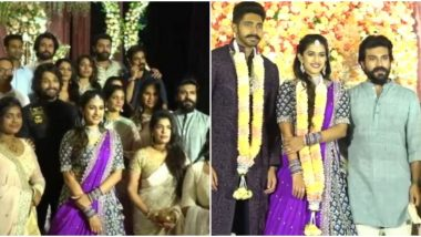 Niharika Konidela - Chaitanya Engagement Pics: Ram Charan, Allu Arjun Attend the Ceremony