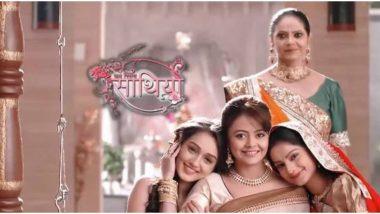 'Rasode Mein Kaun Tha' Video Fans Can Rejoice as Saath Nibhaana Saathiya Returns with Kokilaben and Gopi Bahu