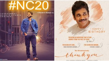 Thank You: Naga Chaitanya's 'NC 20' with Director Vikram K Kumar Gets a Title on Nagarjuna's Birthday