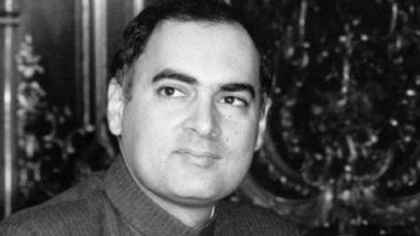 Rajiv Gandhi Assassination Case: Supreme Court Grants One-Week Parole to Convict Perarivalan for Medical Check-Up