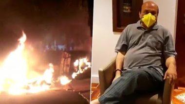 Bengaluru: Congress MLA Srinivas Murthy's Residence Vandalised Over 'Inciting Social Media Post', Probe Ordered