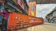 Ram Mandir Bhoomi Poojan on August 5: Security Heightened, UP CM Yogi Adityanath Visits Ayodhya to Review Preparedness; 10 Points