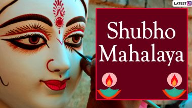 Subho Mahalaya 2020 Messages & HD Images: Happy Mahalaya WhatsApp Stickers, SMS, Wishes in Bengali, GIF Greetings to Share With Family and Friends
