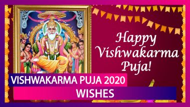 Vishwakarma Puja 2020 Wishes: WhatsApp Messages, Greetings & Photos to Send on This Auspicious Day