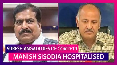 Suresh Angadi, MoS Railways Dies Of COVID-19; Manish Sisodia Hospitalised In Delhi As India Records Over 56 Lakh Cases And Over 90,000 Deaths
