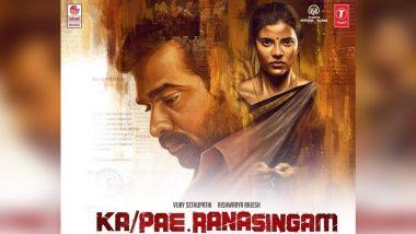 Vijay Sethupathi's Ka Pae Ranasingham Earned Rs 9.2 Crore Under the Pay per View Model?
