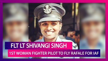 Flight Lieutenant Shivangi Singh Is IAF Rafale Squadron's First Woman Pilot, Know More About Her Journey