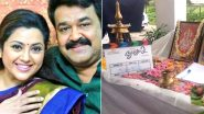 Drishyam 2: Mohanlal and Meena Starrer Goes On Floors Today! (View Pics From Puja Ceremony)