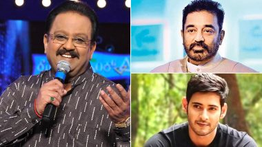 SP Balasubrahmanyam No More: Kamal Haasan, Mahesh Babu, Jr NTR and other Celebs Pray for His Soul to Rest in Peace